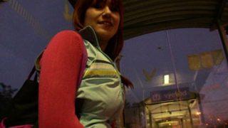 Public Agent 26 Lucy Önce Saksoya Yattı Sonra Paranın Önünde Domaldı Türkçe Altyazılı